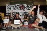 'Umbrella Revolution' protests spread in HongKong