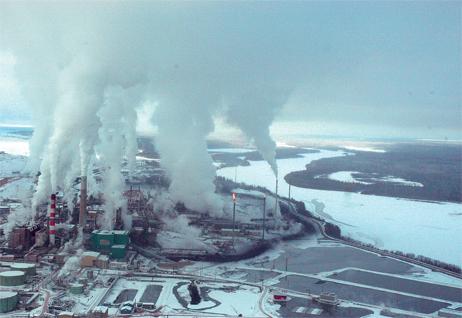 Tar Sands aerial factory